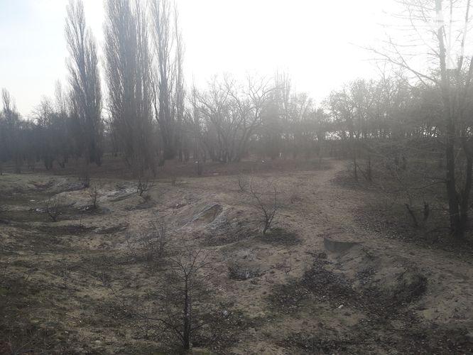 парки
