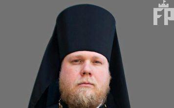 Єпископ Фотій