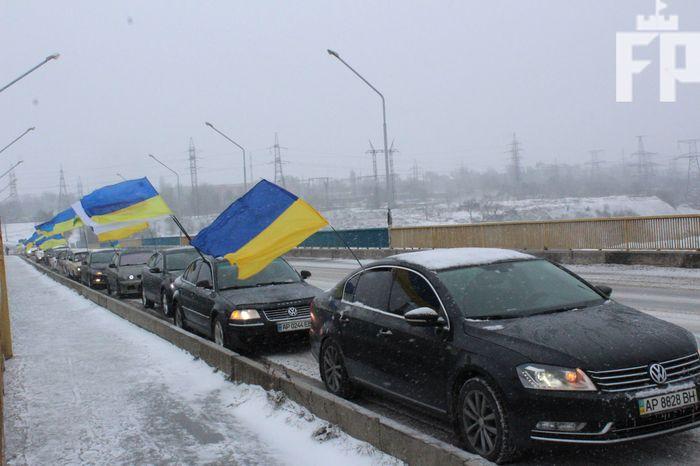 В Запоріжжі відзначили День Соборності традиційним автопробігом