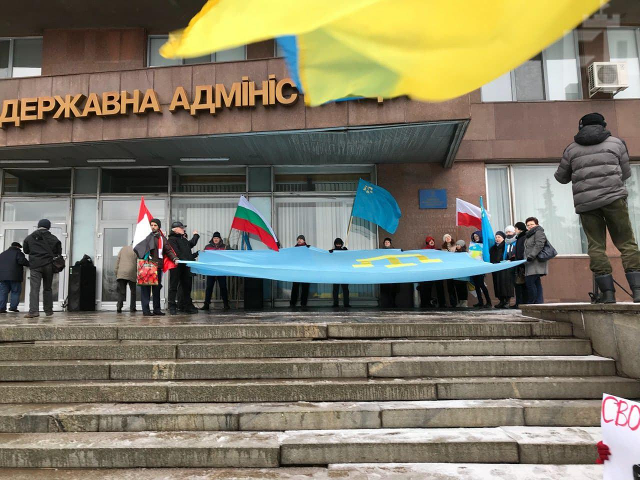 «Крим — це Україна!»