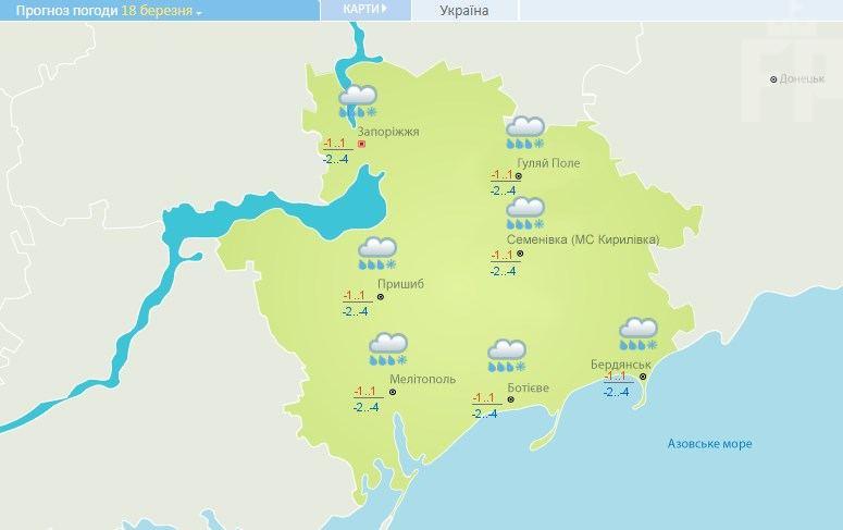 погода у Запоріжжі