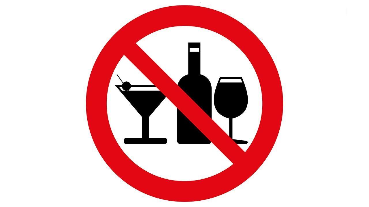 Радуга гифка, картинка алкоголь запрещен