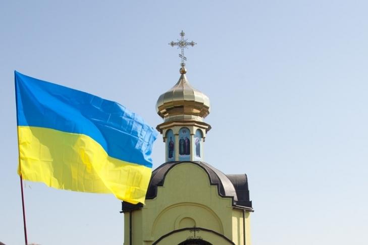 Лідери громадської думки Запорізької області звернулись до Патріарха Варфоломія