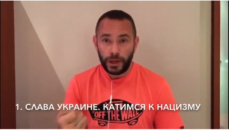 Дубінський переміг Кононенка на окрузі №94 у Київській області - Цензор.НЕТ 2331