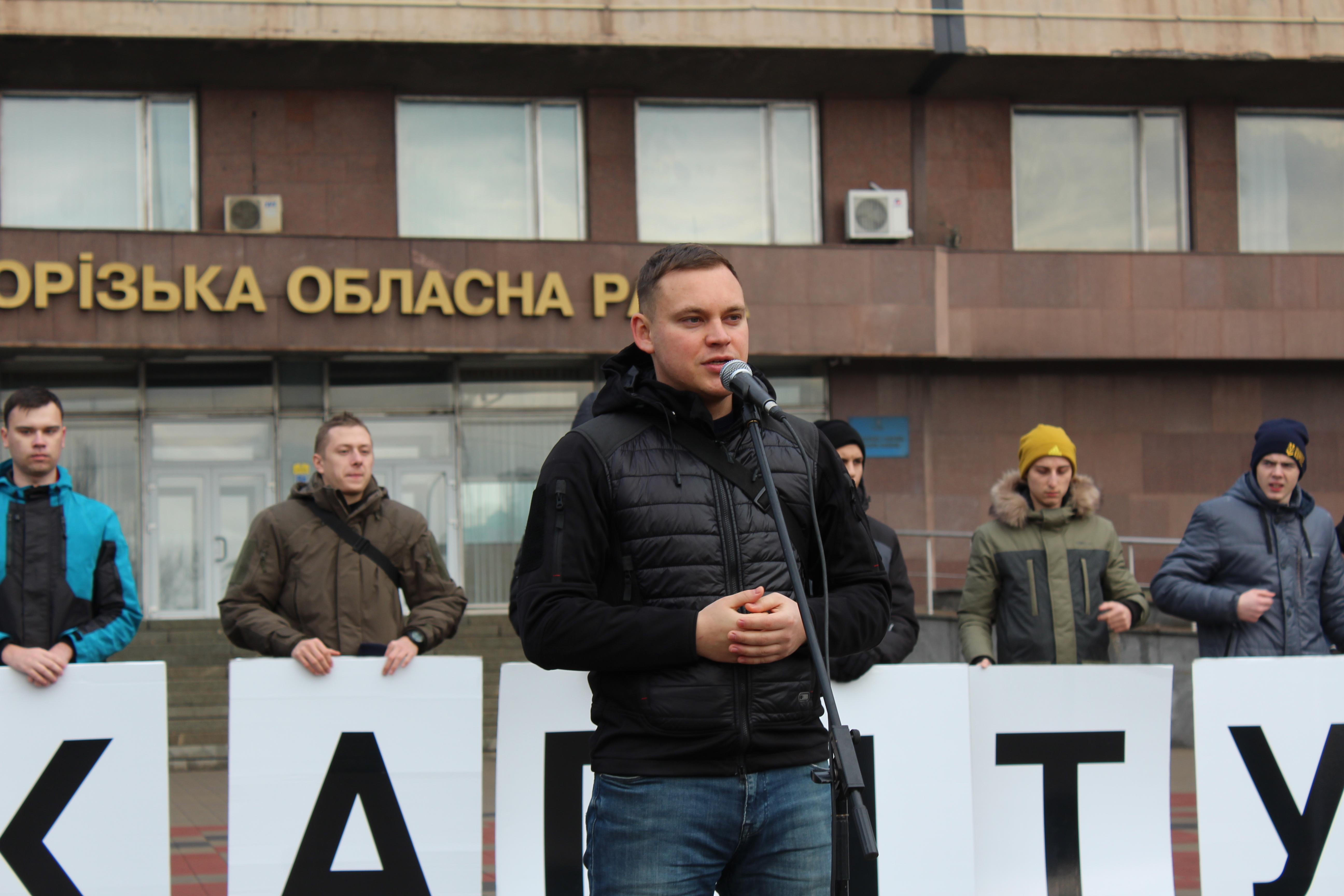 Майдан у Запоріжжі - підбірка фото