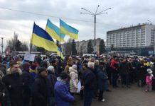 Запоріжці зібралися на Майдані, щоб відстояти інтереси України (фото)