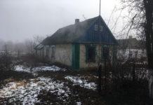 На Запоріжжі вогонь знищив кімнату приватного будинку