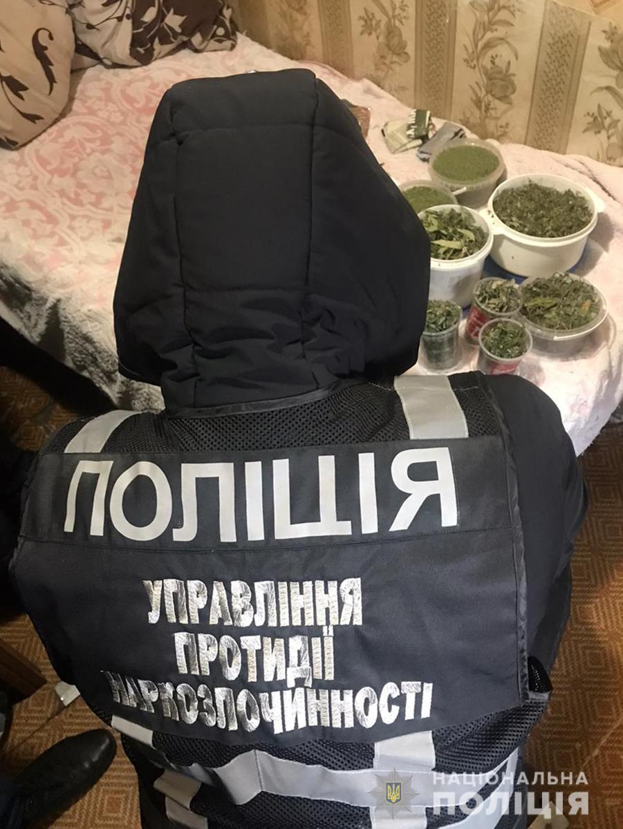 На Запоріжжі правоохоронці вилучили 2 кг наркотиків (фото)