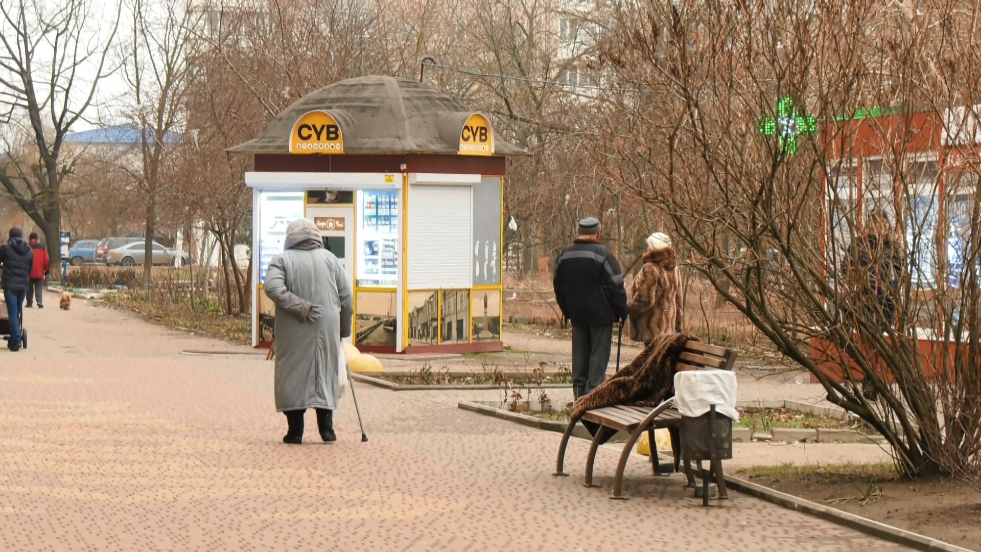 Фото: ПроБердянська