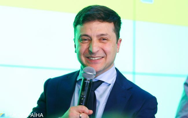 Фото РБК-Україна