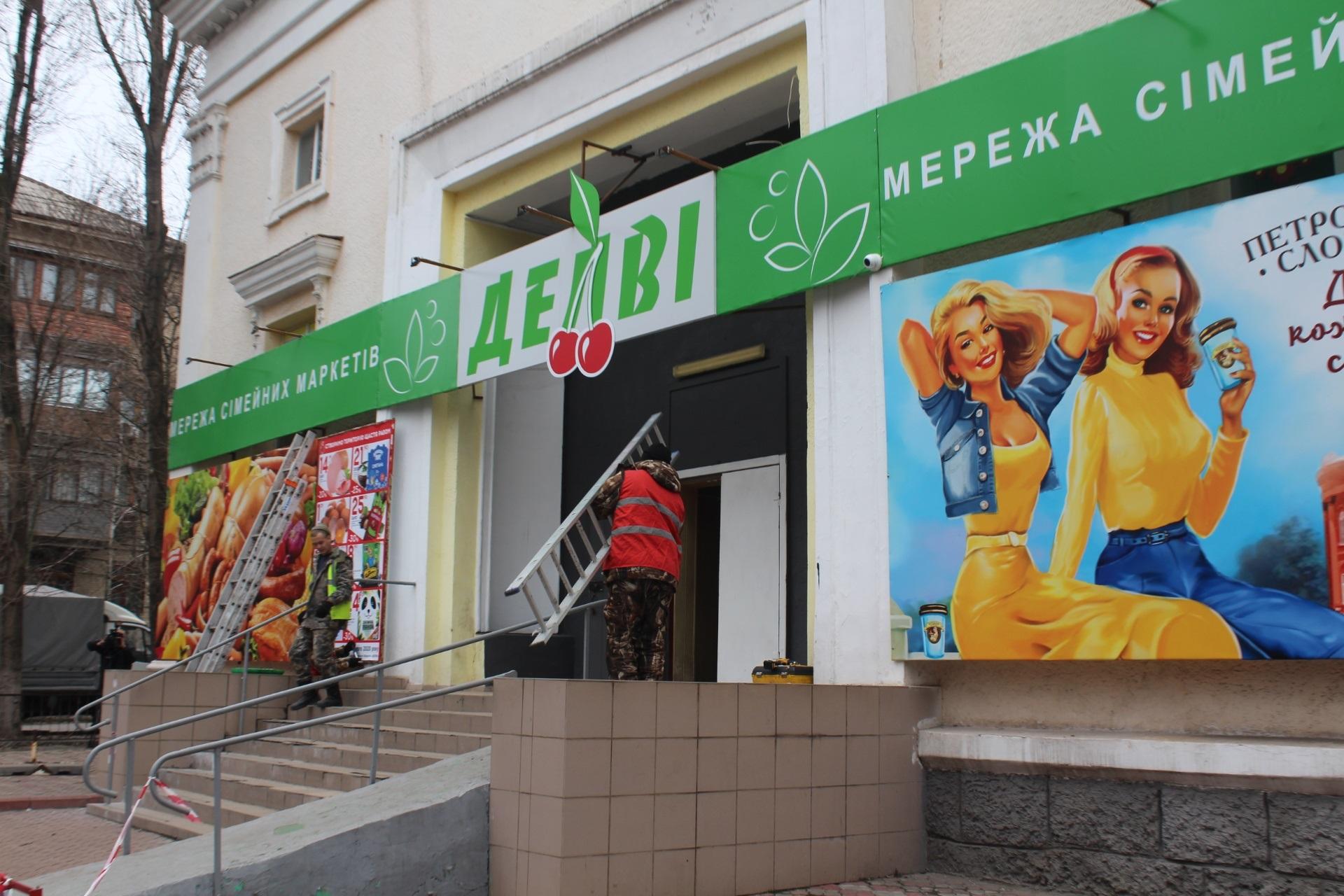 Фото прес-служби Запорізької міськради