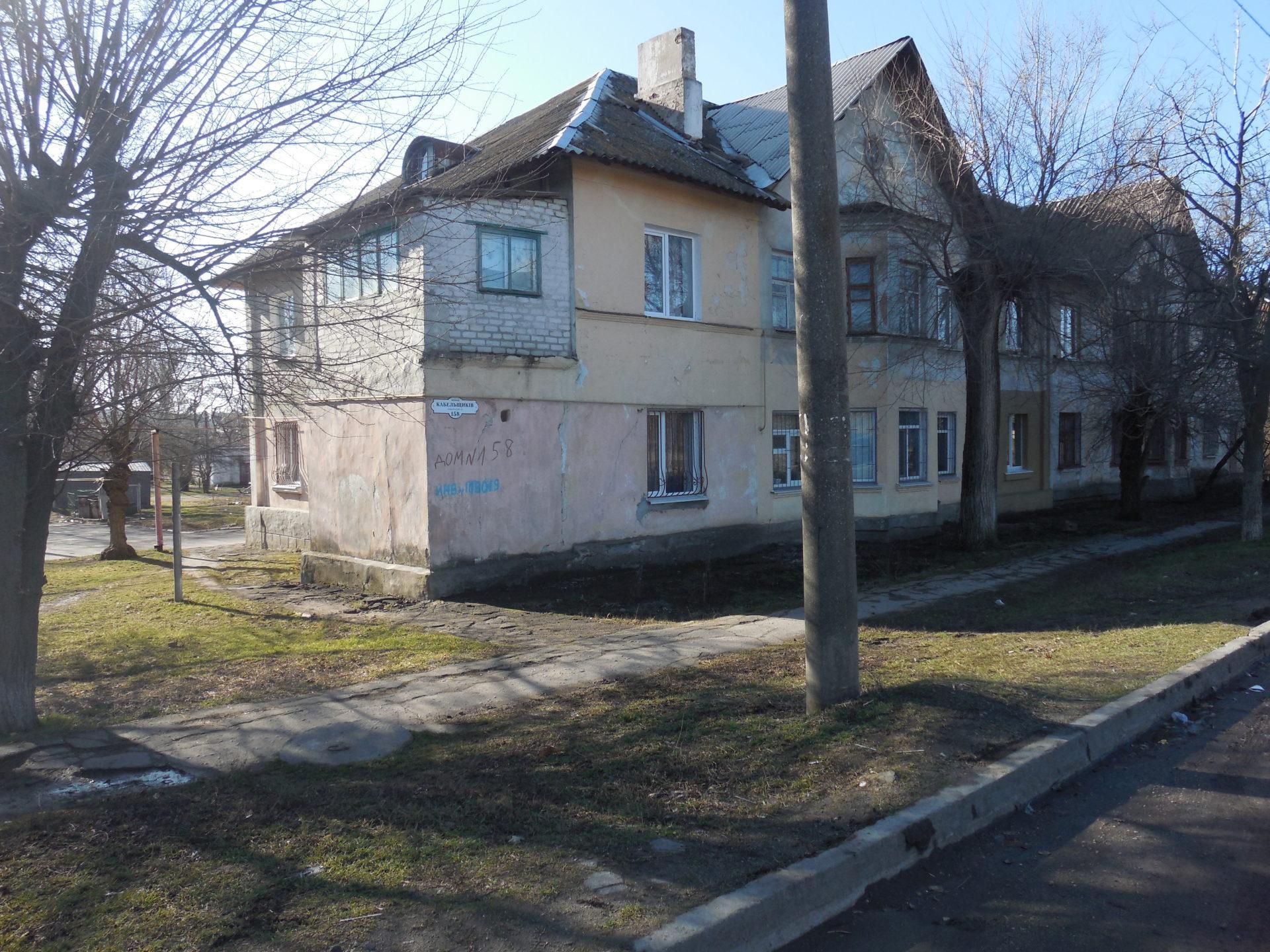 Фото: ПроБердянськ