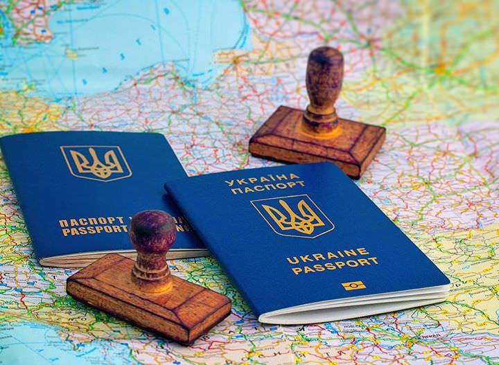 Фото prm.ua