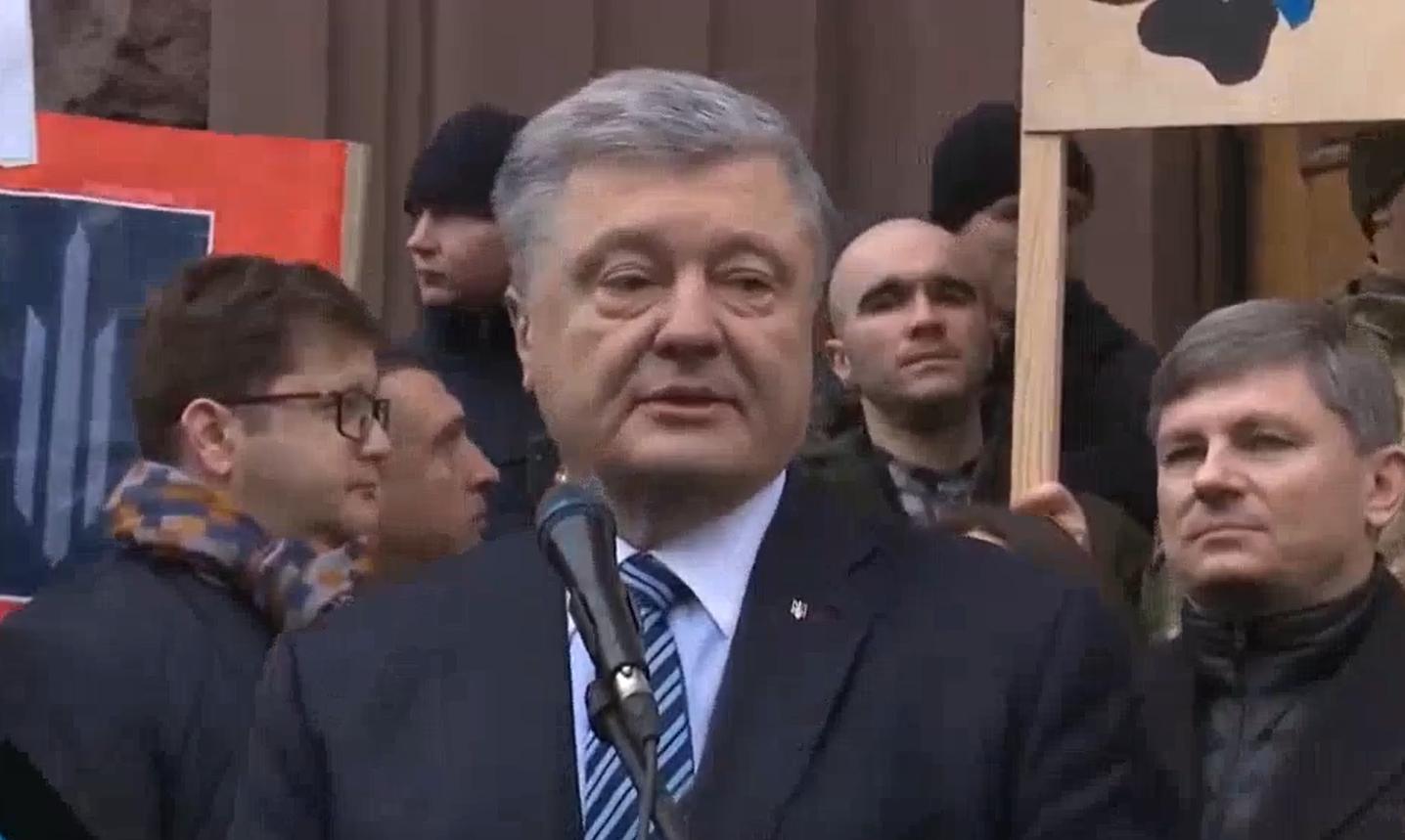 Скріншот з відео заяви Петра Порошенка біля ДБР