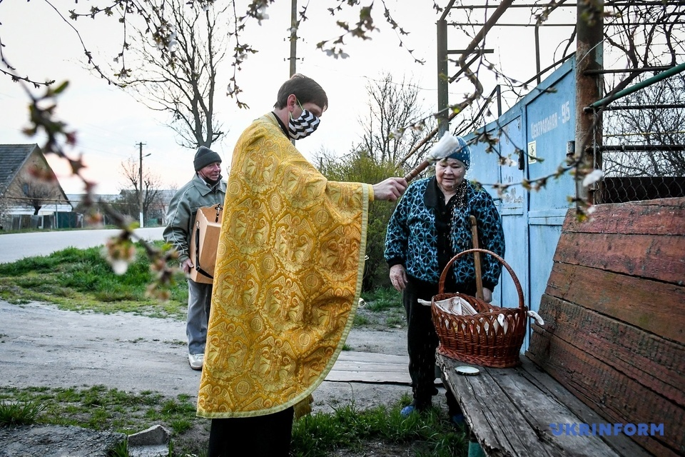 Фото ukrinform.ua
