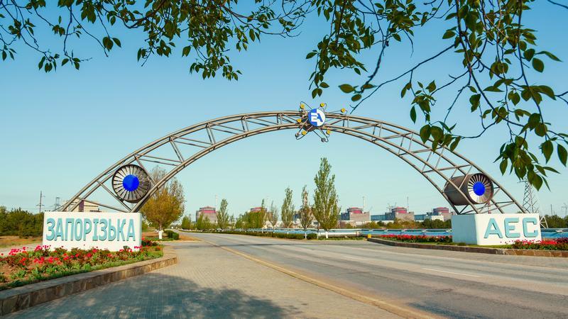 Фото www.npp.zp.ua