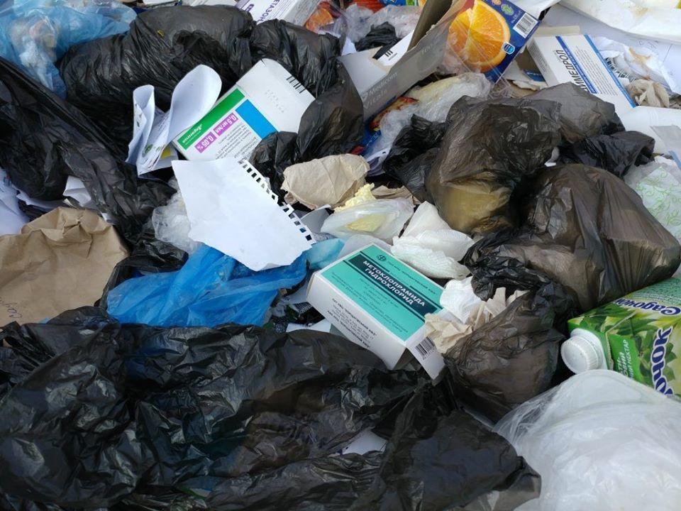 Фото: Державна екологічна інспекція України