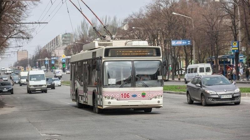 Фото zp.gov.ua