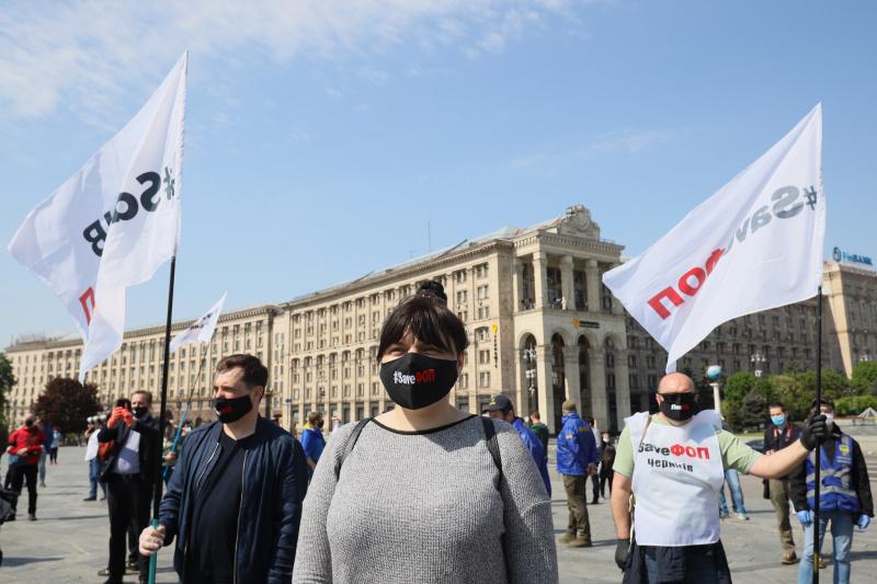 Фото rbc.ua