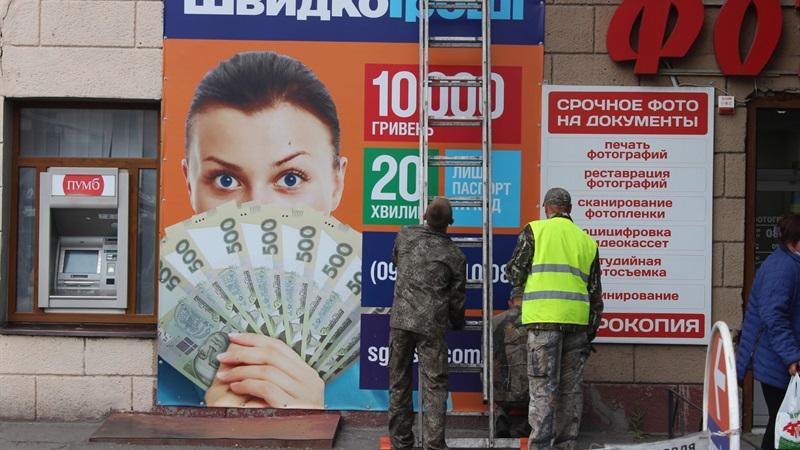 Фото пресслужби Запорізької міськради