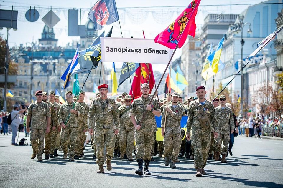 Ветерани АТО взяли участь на Марші Незалежності Києвом