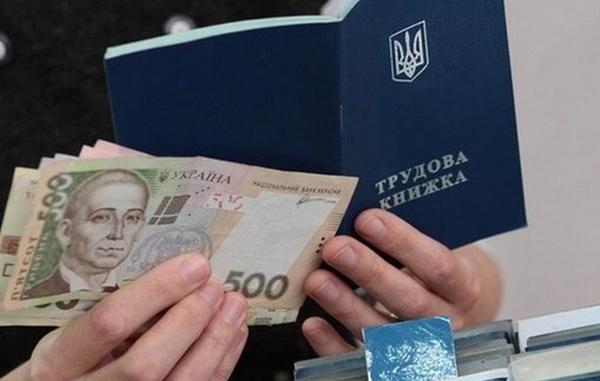 В Україні збільшили максимальний розмір доплат по безробіттю: які цифри